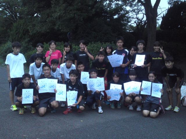 羽根盛一 - JapaneseClass.jp